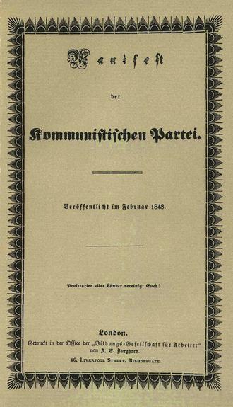 The Communist Manifesto - First edition, in German