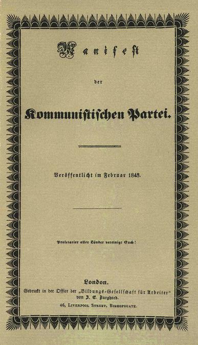 British Computer Society