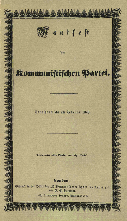 February 21: Karl Marx publishes The Communist Manifesto. Communist-manifesto.png