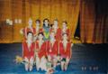 Conjunto español 1993 Bucarest.png