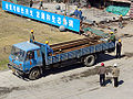 Construction beijing 2008 water cube 7.jpg
