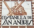 Costanilla de San Andres - Street name plate in Madrid.jpg