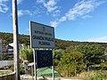 Croatian border crossing point Plovanija.jpg