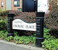 Cromac Place sign, Belfast - geograph.org.uk - 1813629.jpg