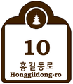 Cultural Properties and Touring for Building Numbering in South Korea (Temple) (Example 2).png