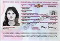 Czech passport 2006 MRZ data.jpg