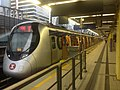 D507 Ma On Shan Line 12-06-2016.jpg