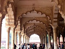 Agra fort wikipedia for Diwan i aam images