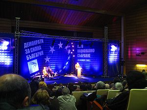Democrats for a Strong Bulgaria - The fifth national meeting of the DSB in Sofia