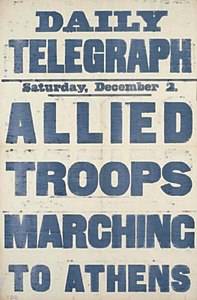 Daily Telegraph Allied Troops Marching To Athens 2 December 1916.jpg