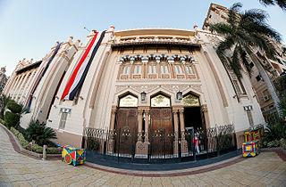 Damanhur City in Beheira, Egypt