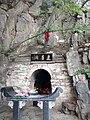 Damo Cave, Mount Song, Henan, China.jpg