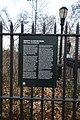 DeWitt Clinton Pk td (2019-01-03) 05 - Erie Canal Playground.jpg