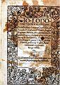 De institutione foeminae Christianae (1524) de Lluís Vives.jpg