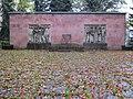 Denkmal für die Opfer des Faschismus. Bild 1.JPG