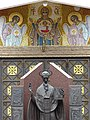 Detail of Orthodox Church Sculpture and Facade - Kiev - Russia (43711618191).jpg