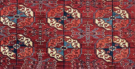 Detail of a 17th-century Tekke Turkmen carpet Detail of Tekke Lot 86 2019.jpeg