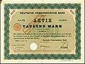 Deutsche Ueberseeische Bank 1912.jpg