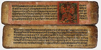 Devi Mahatmya - A 17th-century Devimahatmya manuscript.