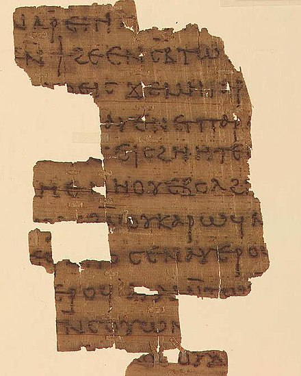 Fragment of a fourth-century text of the apocryphal Dialogue of the Savior, in which Mary Magdalene is a central figure Dialogue of the Savior.jpg