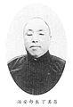 Ding Qichang2.jpg