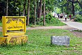 Directional road sign of Shaheed Abdur Rab Hall at University of Chittagong (01).jpg