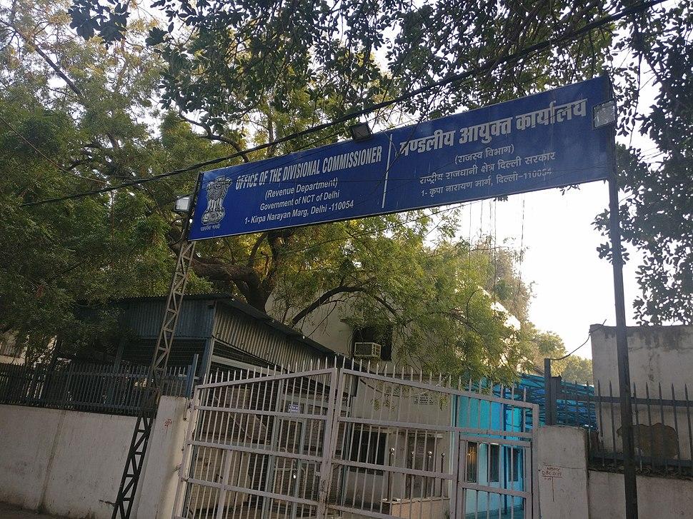 Divisional Commissioner Delhi NCT