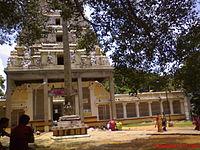 Dodda Ganeshana Gudi Hindu temple, Basavanagudi, Karnataka, India.jpg