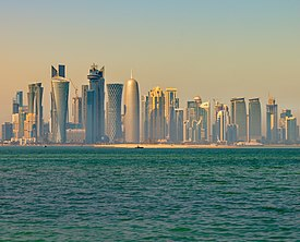 Doha skyline in the morning