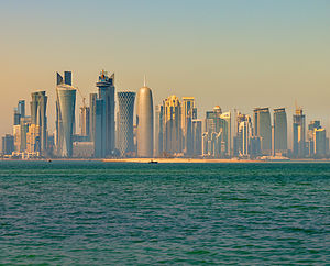 Doha - Doha skyline in the morning