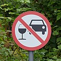 Don't drink and drive sign at Strathisla whisky distillery car park.jpg