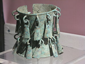 Vietnamese armour - Bronze greave - 4th BC.