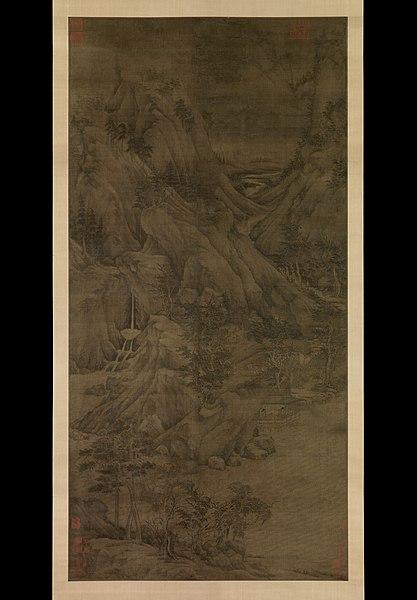 dong yuan - image 8