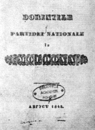 Mihail Kogălniceanu - Cover of Dorințele partidei naționale din Moldova