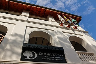 DoubleTree - Image: Double Tree by Hilton, Stone Town, Zanzibar