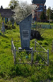 Duliby Turiiskyi Volynska-grave of the unknown soviet warrior-II.jpg