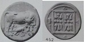 History of Albania - Ancient Greek coin of Dyrrachium.