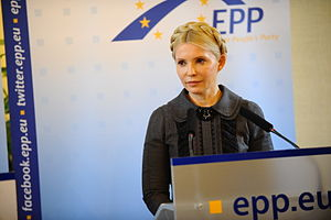 "All-Ukrainian Union ""Fatherland"" - Yulia Tymoshenko at a March 2011 meeting of the European People's Party"