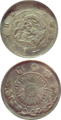 Early silver one yen coin Japanpng.PNG
