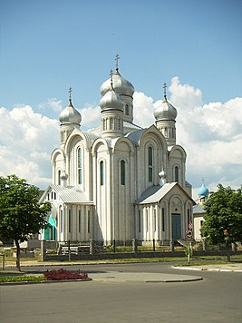 Eastern Orthodox cathedral in Svetlahorsk, Belarus - panoramio.jpg