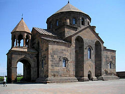 St. Hripsime Church in Echmiadzin, Armenia