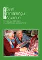 Eesti inimarengu aruanne 2010-2011.png