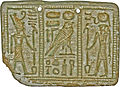 Egyptian - Pectoral with Sacred Symbol and Representation of Atum and Re-Harakhte on the Other Side - Walters 4284 - Back.jpg