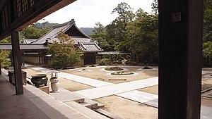 Eigen-ji - Image: Eigen ji (Rinzai temple) front area
