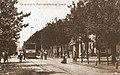 Ekaterininskaya ulica Kremenchug.jpg