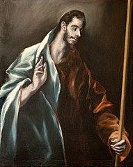 Apostle St Thomas