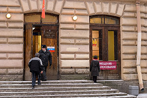 Russian legislative election, 2007 - One of the premises for voting in Saint Petersburg