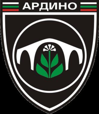 Ardino - Image: Emblem of Ardino