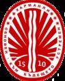 Emblem of Harmanli.png