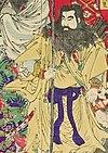 Emperor-Jimmu cropped.jpg